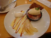 Fig torte