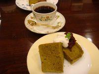 Macha spongecake with red bean paste