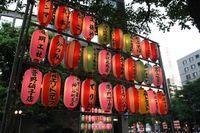 Matsuri Sign