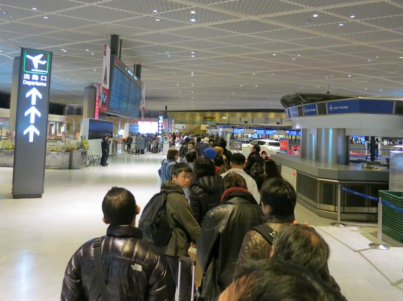 Flight to Shanghai cancelled so Long lines at 5 in the morning. Narita